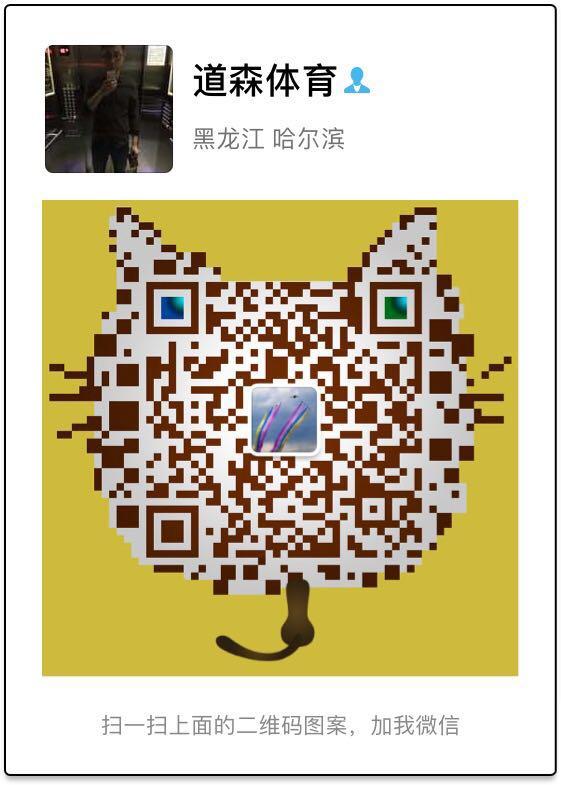 haha91168微信二維碼