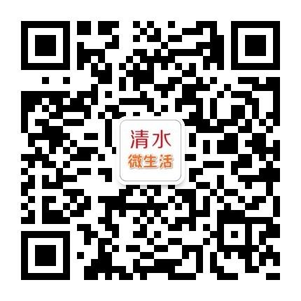 清水河鎮微生活微信二維碼