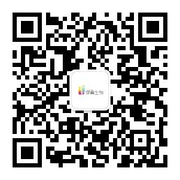 伊高生物科技微信二维码