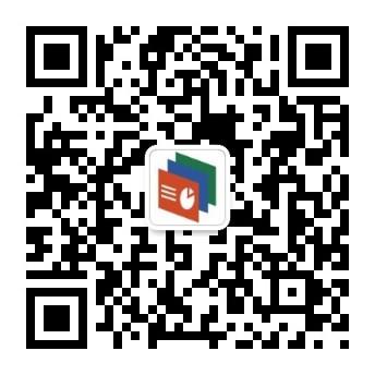 办公资源微信二维码